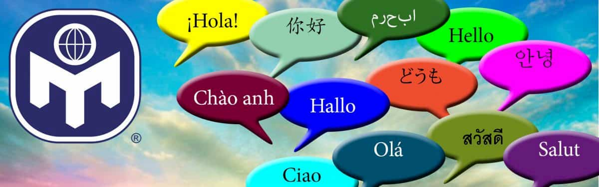 Mensa Language Exchange